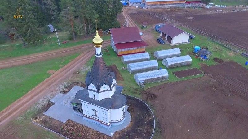 Скит Экономисса, Богородицкий Житенный женский монастырь