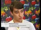 Алексей Осипов - педагог по сценическому движению и актерскому мастерству