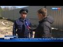 Вести-Москва • Горящая свалка отравила жизнь жителям нескольких поселков