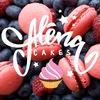 Alena Cakes Торты на заказ Лыткарино Москва