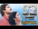 Swarna Kamalam 1988 Telugu Movie Full Video Songs Jukebox  Venkatesh,Bhanupriya