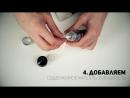 Заправка никобустером жидкости - инструкция