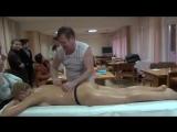 Встреча массажистов в Крыму. Массаж Пьяный Апельсин