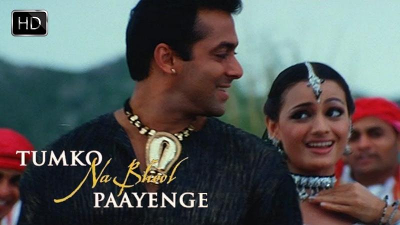 Bindiya Chamke [Full Song] — Возвращение в прошлое. 2002