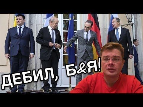 Полное фиаско Украины на встрече Нормандской четверки в Берлине
