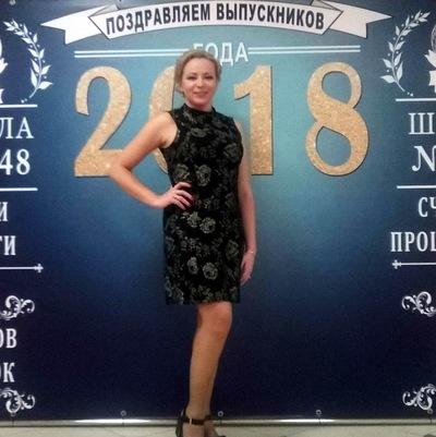 Юлия Скоринова