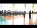 Конкурс-смотр строя и песни 5 класс, 113 лицей