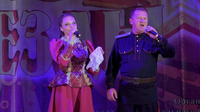 Виктория и Сергей Исаенковы, конкурс Две Звезды в Константиновске с песней Не для меня