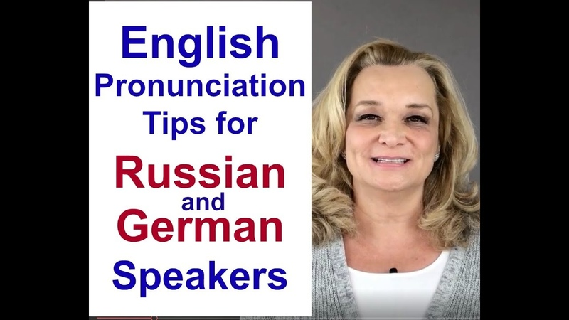 English Pronunciation Tips for Russian and German Speakers | Accurate English