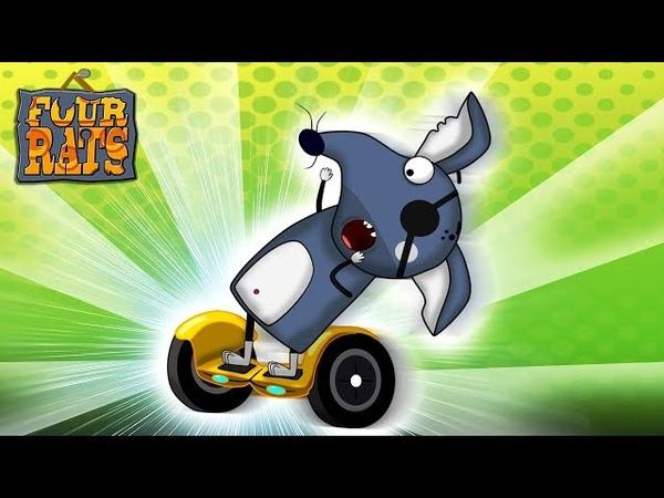 Rat Family. Cartoon for kids. Crazy smart balance wheel.