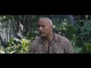 Джуманджи 2 Зов джунглей 2017 - трейлер