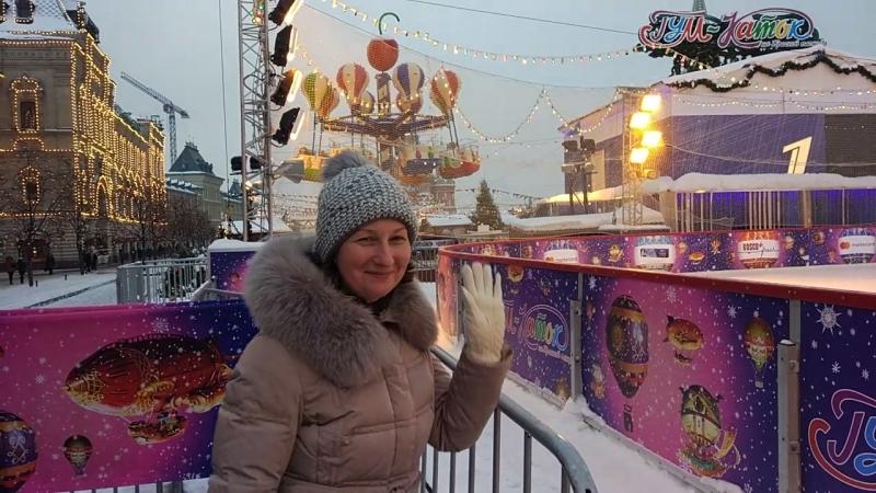 На катке на Красной площади