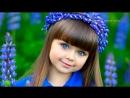 Ангельский взгляд западные СМИ назвали россиянку самой красивой девочкой в мире