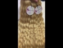 DOUBLE WEFT HAIR CURLY 60 24 INCHES