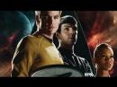 ComiXoids — Live Star Trek, Токийский Призрак, Щ.И.Т