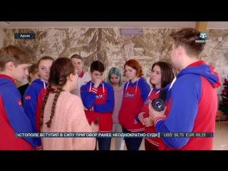 «Артек» организует отдых для пострадавших детей из Перми