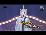 Ryan Reynolds на шоу King of Masked Singer -песня Tomorrow