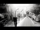 Флешмоб / Армянская свадьба Армана и Анны / 17.08.2017 / Томск
