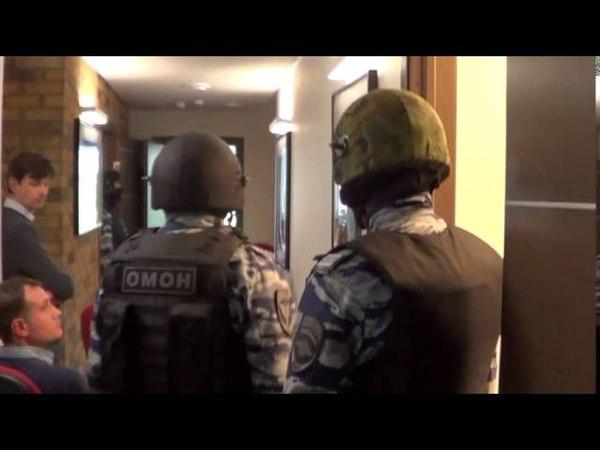 При силовой поддержке ОМОН проведены обыски в офисах одного из крупнейших в России форекс дилеров