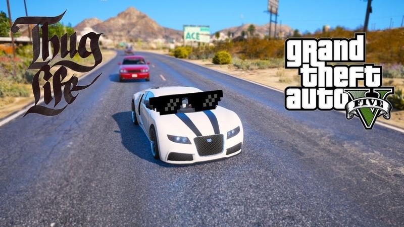 GTA 5 Thug Life Funny Videos Compilation ( GTA 5 Funny Moments ) 82