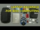 Best Laptop Backpack For Bike Commuting