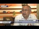 Кавказская политика Cтруктурные и кадровые изменения в СКФО