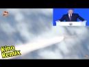 белое солнце пустыни фильм 1969 kino remix миг 31 пуск гиперзвуковой ракеты кинжал абдула putin политика приколы 2018 путин