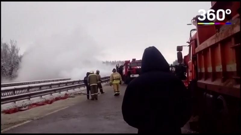 Фура с 12 тоннами углекислоты перевернулась в Ступине Произошла утечка