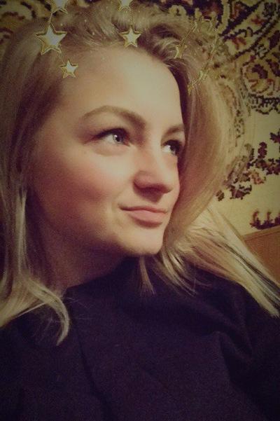 Катя Маслова