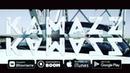 Annetta_murmur video