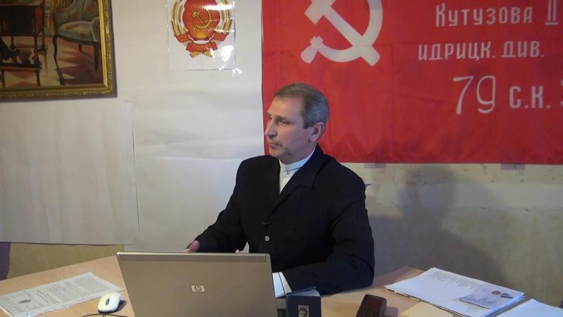 Руслан Павлов о УССР и СССР План развития