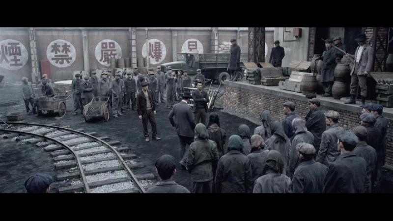 Призрачные пули (2012) (Xiao shi de zi dan)
