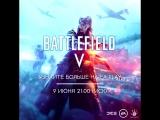 Battlefield 5 —официальный тизер сетевой игры