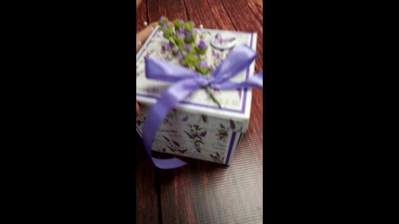 лавандовая свадьба подарочек