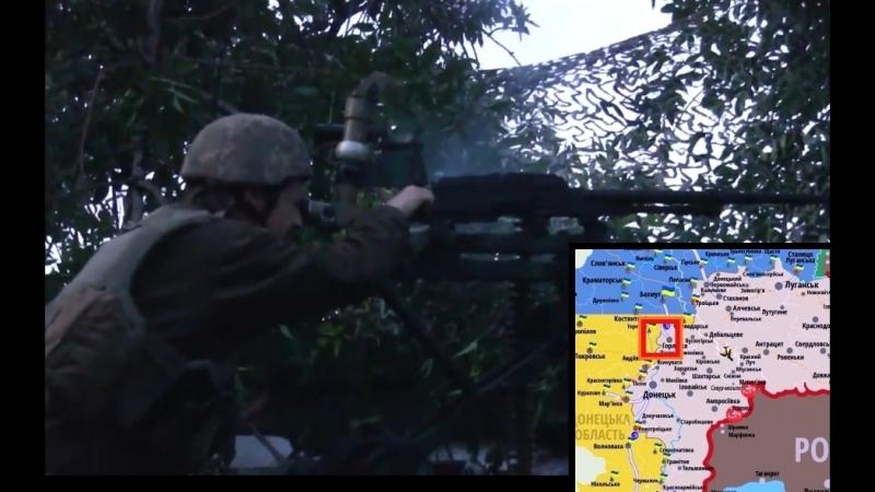 Фронт-Донбасс Напрямок - Горлівка [Відео зявилось 12.08.2018]