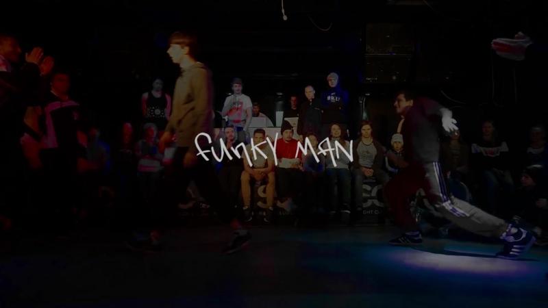 Bboy GrooveDaFunky