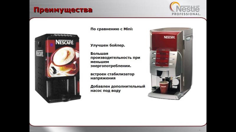 Nescafe Alegria 6-30