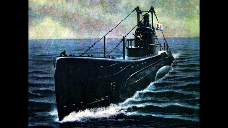Д_ф «Оружие Победы» - Подводная лодка «Щука».