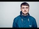 Ярмак Пидарасия Украинський рейпер