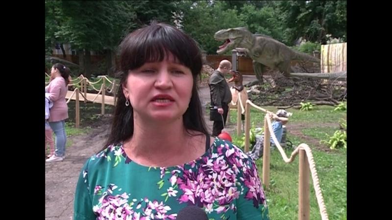 Открытие парка динозавров Тайны мира г Ярославль