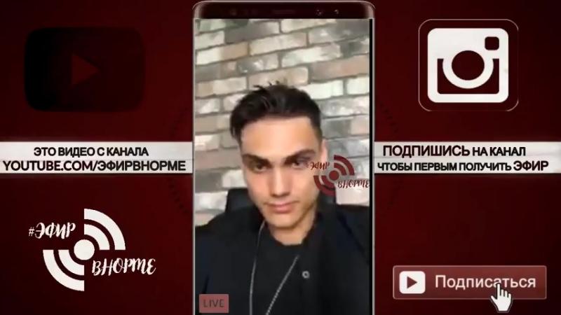 Руслан Кримлидис о Песни на Тнт и Участниках проекта 12.6.18