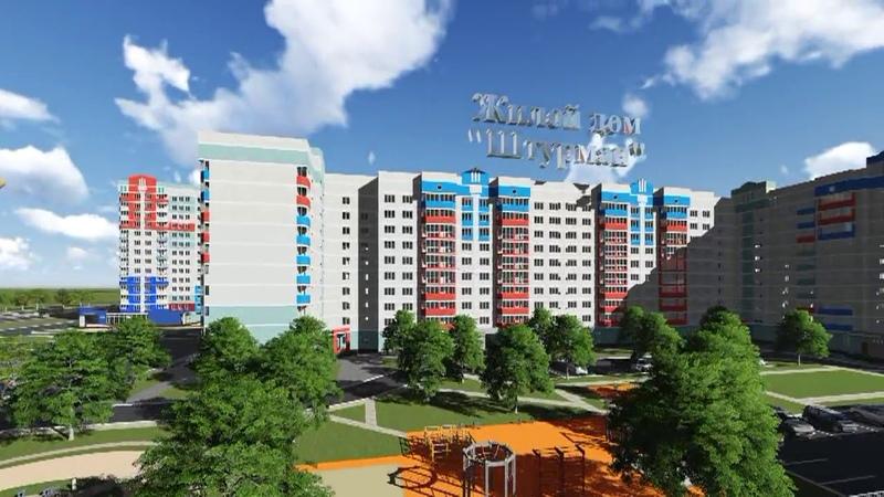 Проект по застройке нового микрорайона Основатель онлайн школы Ты Дизайнер 3D MAX