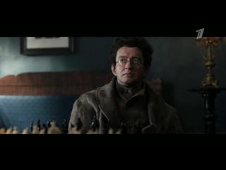 «Бронштейн становится Троцким, взяв фамилию своего мучителя»,— создатели фильма «Троцкий»