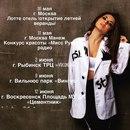Анна Плетнева фото #34