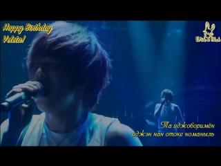 FTISLAND - Bad Woman рус.суб. + кириллизация