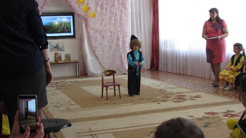 Яромир Урал-батыр