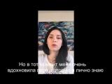 Видео-отзыв. Варвара обрела семейное счастье с любимым мужчиной за 3 месяца в коучинге Оксаны Ивановой.
