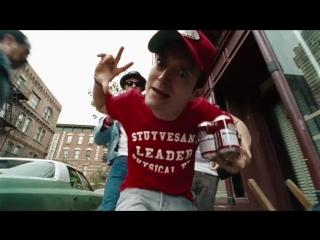 Beastie Boys — Make Some Noise
