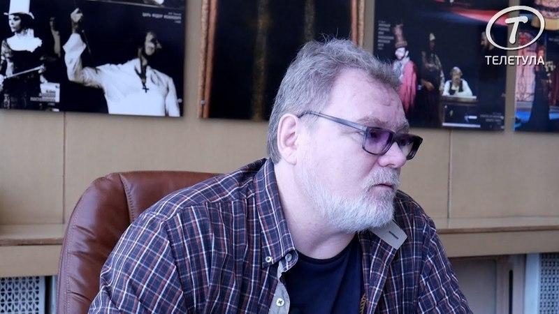 Видеоблог Дмитрия Краснов о развитии концепции ТАТД