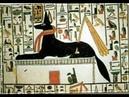 BBC Древний Египет Смерть / 2 серия